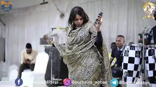 تحميل و مشاهدة بثينة عباس - جننني - حفلة الصفرة النوبية - 2020 MP3