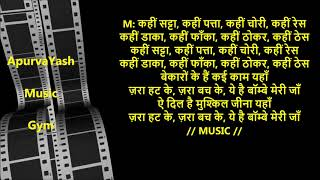 Ae Dil Hai Mushkil Jeena Karaoke Lyrics Scale   - YouTube