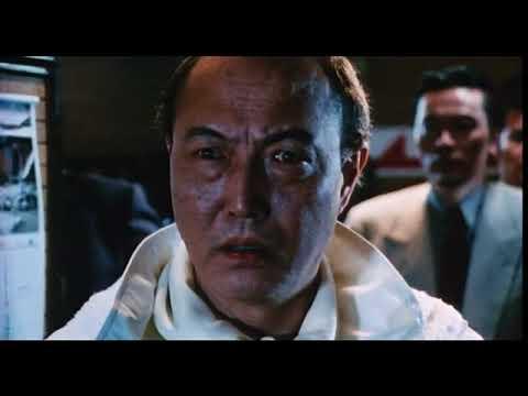 Gozu (2003) DVD Trailer 牛頭