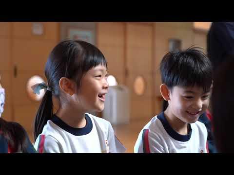 横浜黎明幼稚園 年長さんの一日