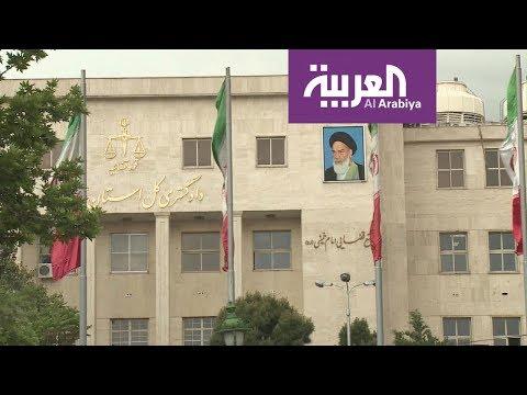 العرب اليوم - شاهد: طهران تواجه أسوأ كابوس في تاريخها بسبب العقوبات الجديدة على قطاع النفط