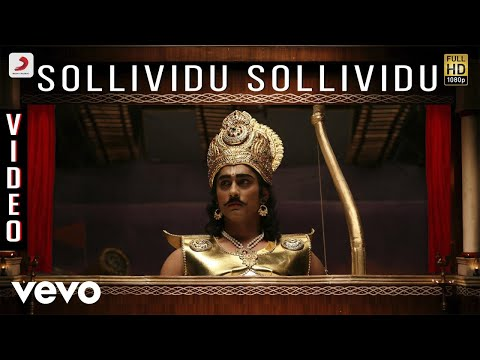 Sollividu Sollividu