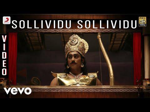 Sollividu Sollividu  Mukesh