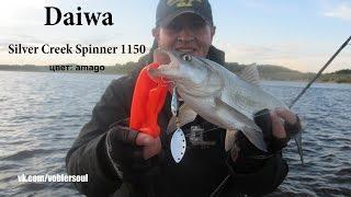 Блесна вращающаяся daiwa silver creek spinner r