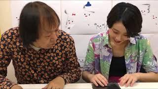 タナカカツキさん作、「ふしぎフィルム」&「ふしぎなスリットアニメ」を、アートディレクターの祖父江慎さんとデザイナーの脇田あすかさんが解説。