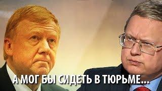 """""""Неблагодарные россияне"""" желают Чубайсу хорошего следователя и честного судью"""