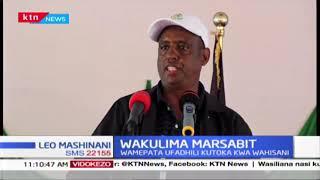 Zaidi ya vikundi 155 vya wakulima kaunti ya Marsabit wafaidika na shilingi milioni 51