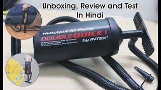 Multipurpose Air Pump Unboxing Review and Test in Hindi   Intex Pump   Hi-Output Air Pump