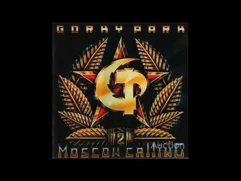 Gorky Park Носков Маршал лучшее