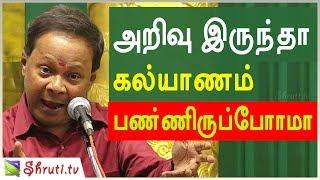 Comedy Pattimandram - Mohana Sundaram Hilarious speech