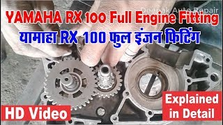 Yamaha RX 100 Full Engine Fitting I 2 Stroke Bike