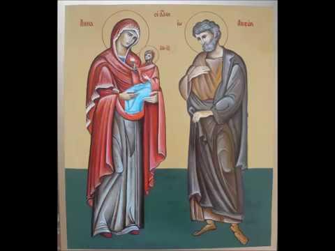 Житие  Праведных Иоакима и Анны  Родителей Пречистой Матери Божией