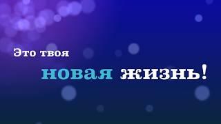 """Проект """" Золотой путь"""""""