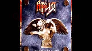 Ария - Беспечный Ангел || Aria - Bespechniy Angel (Letras Ruso - Español)