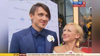 2015-08-19 - Максим ТРАНЬКОВ и Татьяна ВОЛОСОЖАР стали мужем и женой