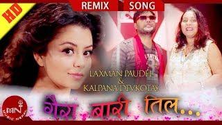New Nepali Remix Song   Gairabari Til - Laxman Paudel & Kalpana Devkota Paudel   Ft.Nita Dhungana