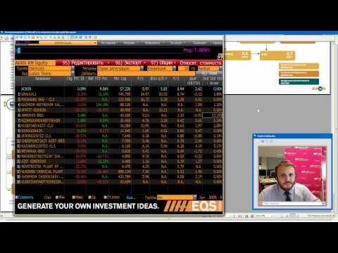 Pro акции: Акрон, аналитика КИТ Финанс