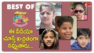 BEST OF FUN BUCKET JUNIORS | Funny Compilation Vol 24 | Back To Back Kids Comedy | TeluguOne