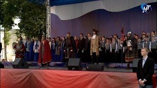 Великий Новгород принимает поздравления с 1155-летним юбилеем зарождения российской государственности