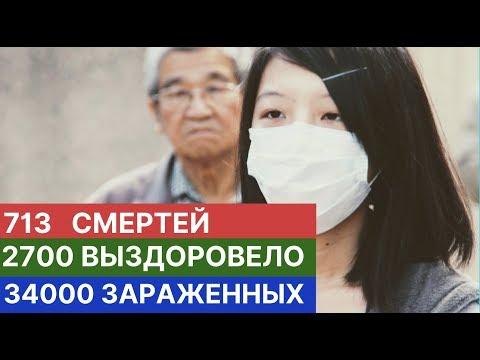 Подпишитесь на канал РБК: https://www.youtube.com/user/tvrbcnews?sub_confirmation=1 Китайский коронавирус. Самое актуальное на 9 февр...
