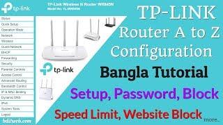 tp link setup - TH-Clip