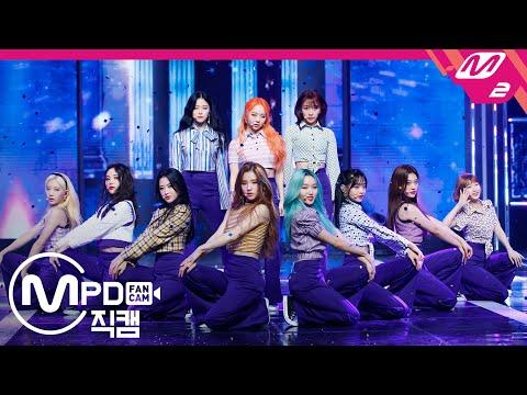 [MPD직캠] 이달의 소녀 직캠 4K '목소리' (LOONA FanCam) | @MCOUNTDOWN_2020…
