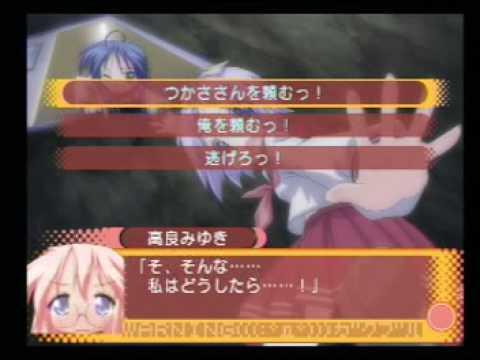Lucky Star : Ryouou Gakuen Outousai Playstation 2