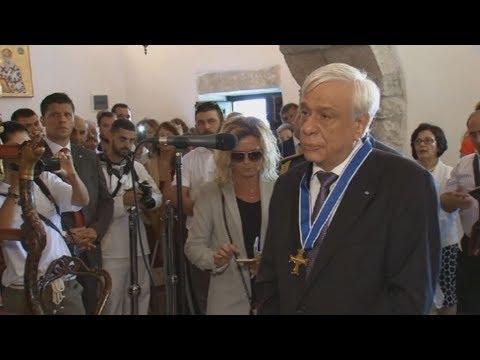 Επίτιμος δημότης του δήμου Αμοργού ο ΠτΔ Π. Παυλόπουλος