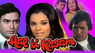 Aap Ki Kasam 1974 Full Hindi Movie  Rajesh Khanna Mumtaz Sanjeev Kumar