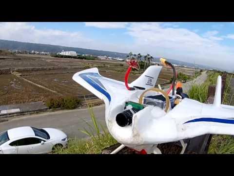 my-wing-wing-z84