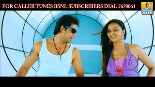 Cindrella Cindrella Charminar High Quality Mp3 Movie Song