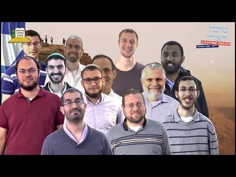 """חידון הארץ ומצוותיה תשע""""ח"""