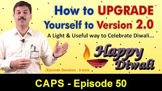 How to upgrade yourself to version 2.0 | CAPS 50 by Ashish Arora Sir