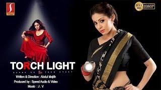Torchlight trailer | Sadha | Riythvika | Varun Udhai
