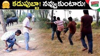 Latest Comedy Scenes | Latest Funny Videos in Telugu | Telugu Best Comedy Scenes | Tollywood Nagar