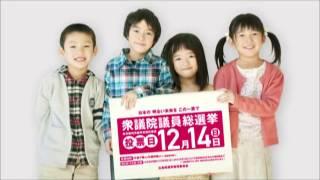 広島県選挙管理委員会CM