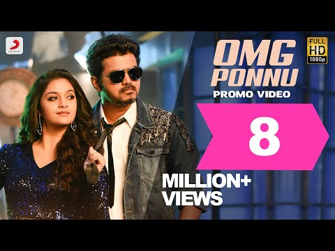 Download Sarkar  - OMG Ponnu Video Promo | Thalapathy Vijay, Keerthy Suresh | A .R. Rahman HD Mp4 3GP Video and MP3