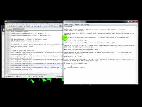 Гайд Векторная стройка на сервер DayZ Epoch 1 0 5 1