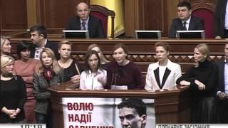 Розлючені депутати вимагають, щоб Тетерук скалав мандат