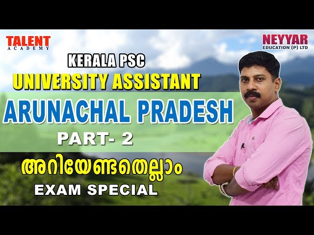 Arunachal Pradesh for University Assistant Exam Part-2 | GK | FACTS | TALENT ACADEMY
