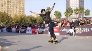 preview picture of video '2013 Freestyle Bengbu 轮滑盛典 蚌埠站 Slide Semifinal 花式刹车 半决赛'