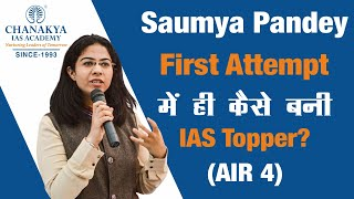 Topper's Talk by Saumya Pandey, IAS, AIR-04, CSE 2016