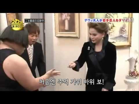 일본 웃긴 몰래카메라ㅋㅋㅋ 미술관편 - YouTube ▶10:05