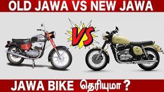 மீண்டும் மிரட்ட வரும் ஜாவா பைக்குகள்..! | Jawa Bikes 2018 | Mahindra