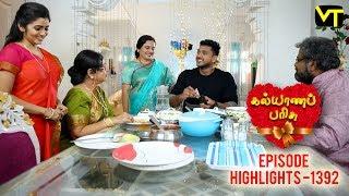 Kalyanaparisu 2 | Episode 1392 Highlights | Sun TV Tamil Serials | Vision Time