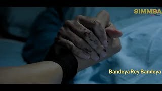 SIMMBA Movie : Bandeya Rey Bandeya I Ranveer Singh, Sara Ali Khan I Arijit Singh, Asees Kaur