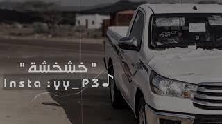 اغاني طرب MP3 حسن اليامي - ابن الالبد - ( مسرع ) حصريا || 2020 تحميل MP3