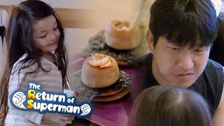 Na Eun Make Breakfast! Bread, Seaweed, Bread... and Kimchi? [The Return of Superman Ep 295]