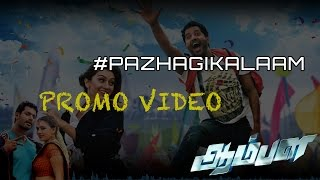 Pazhagikalaam - Aambala | Promo Video