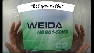 Катушка с байтраннером kaida hbr 01 50